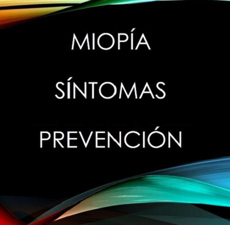 Como prevenir el crecimiento de la miopía